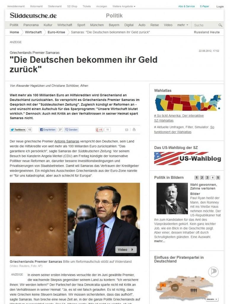 Samaras vor dem Deutschlandbesuch